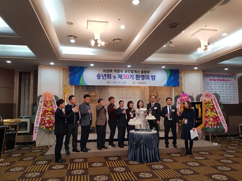 30회(사진2부)합격생 및 총동문 환영의밤 사진