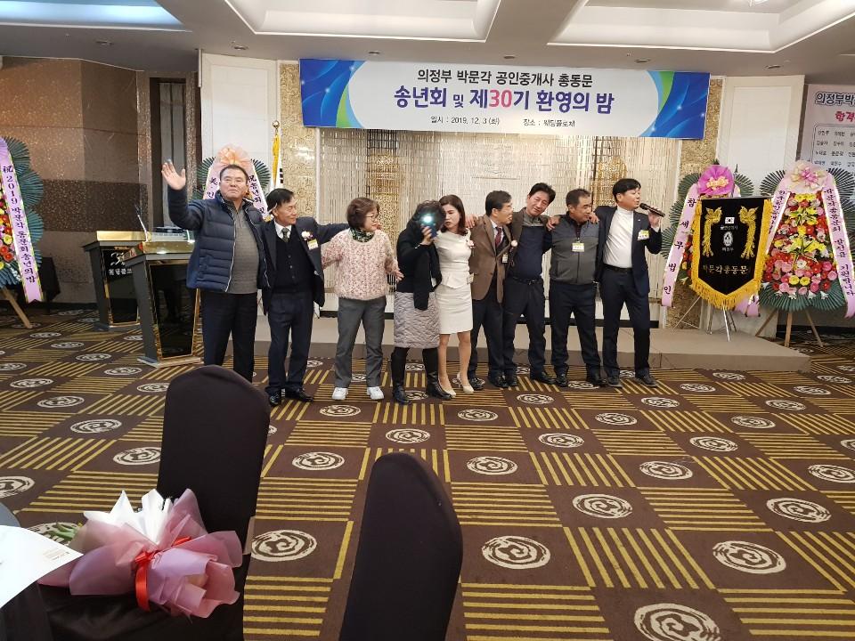 30회(사진3부)합격생 및 총동문 환영의밤 사진